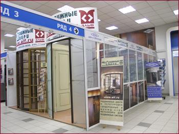 Раздвижные двери Альф, стеклянные раздвижные перегородки